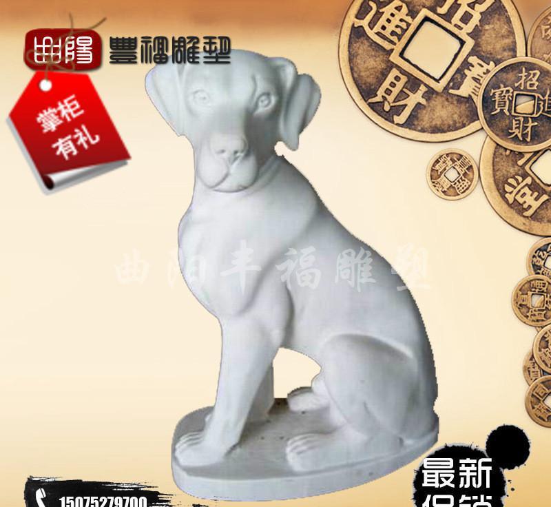 曲阳石雕十二生肖 抢购进行时 专业厂家批量动物 FFDW-0
