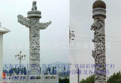 加工销售华表柱 石龙柱 盘龙柱 石雕文化柱 石雕十二生肖柱做