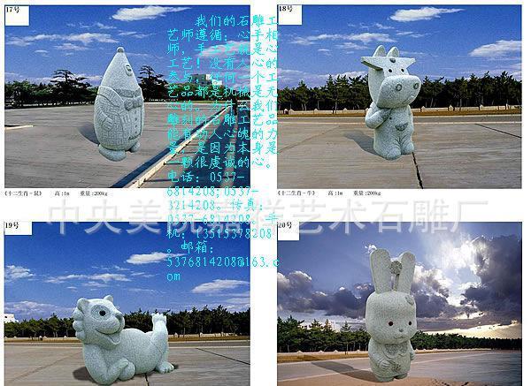 12生肖石雕属相,石雕十二生肖柱,生肖石雕动物石雕城市雕塑