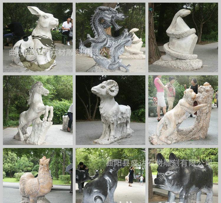 厂家销售 动物石雕 石雕十二生肖 曲阳仿古工艺品摆件