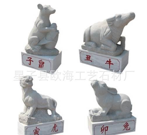 欧海石材加工花岗岩动物石雕 十二生肖 马年大吉 吉祥物