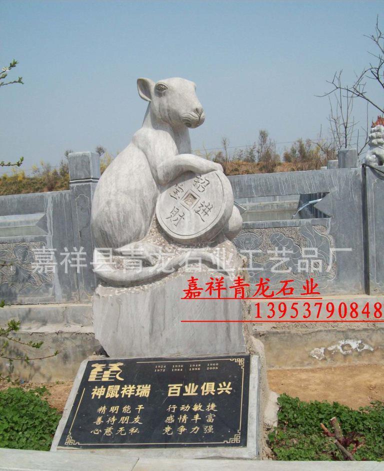 厂家直销石雕十二生肖各种动物大象貔貅麒麟