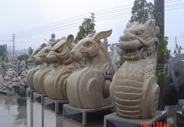 专业各种石雕石雕十二生肖 可定做