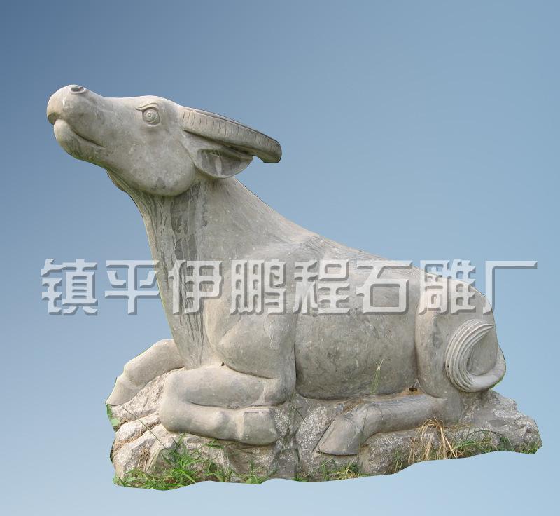 石雕十二生肖 伏牛石雕 骏马石雕 广场励志雕塑 动物石雕