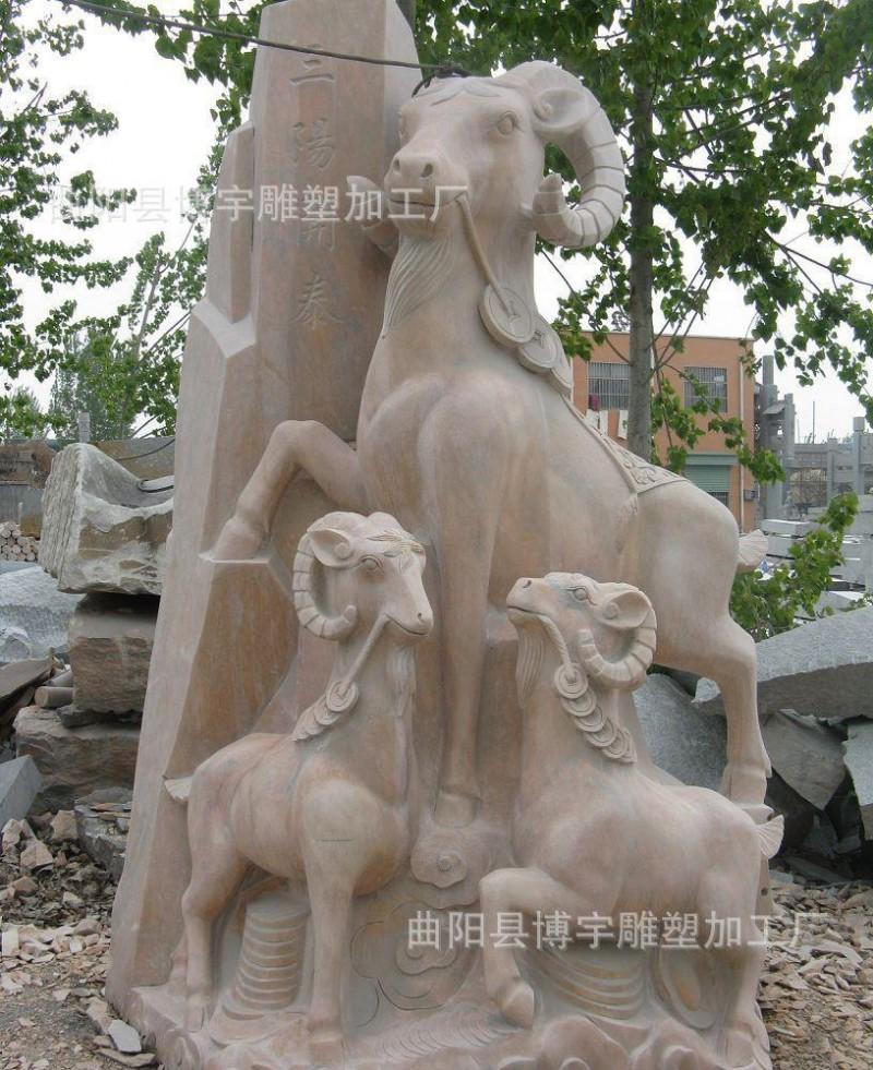 石雕十二生肖 动物12生肖石雕 公园小区动物石雕刻 批发