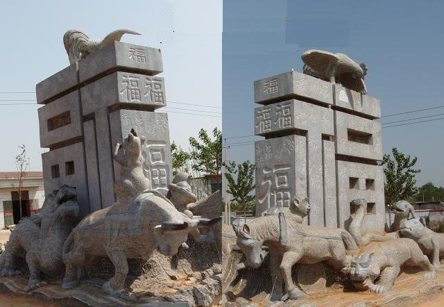 国务院津贴工艺师石雕十二生肖文化柱 石雕12属相动物石阙文化