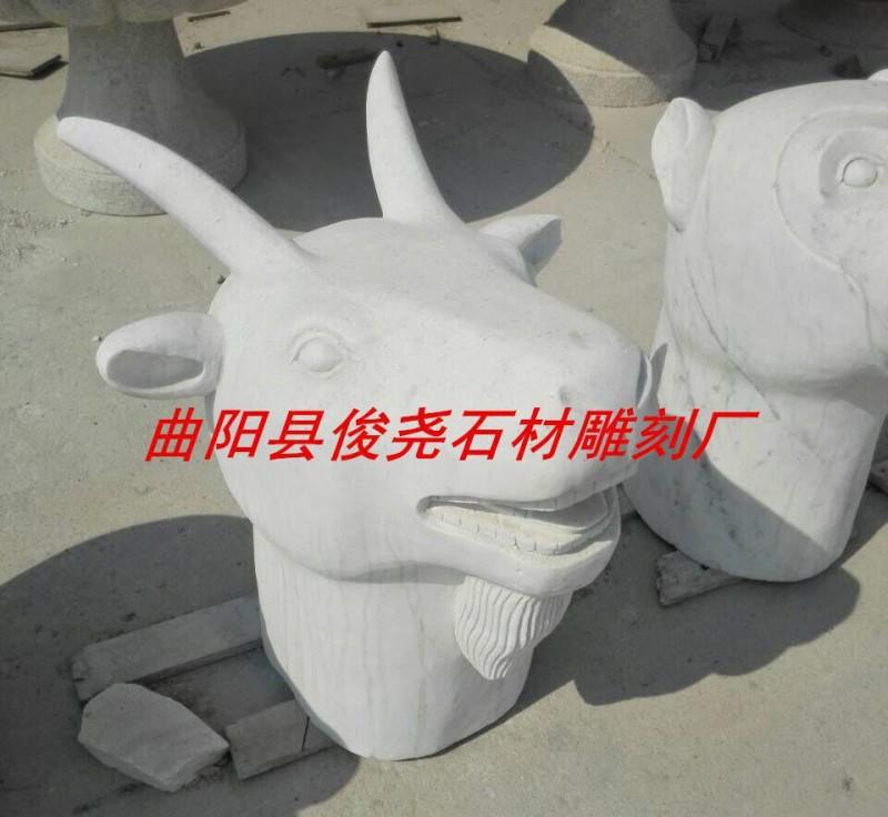 石雕十二生肖兽头各种石材  石雕动物雕塑  加工定做大型石雕