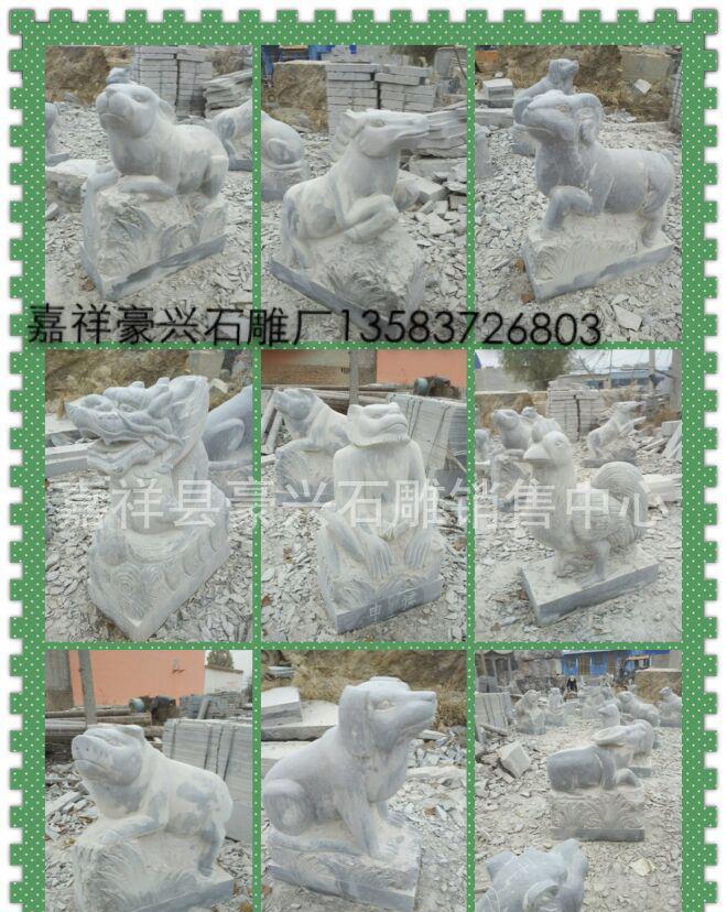 小区景点十二生肖十二生肖厂家批发 石雕十二生肖