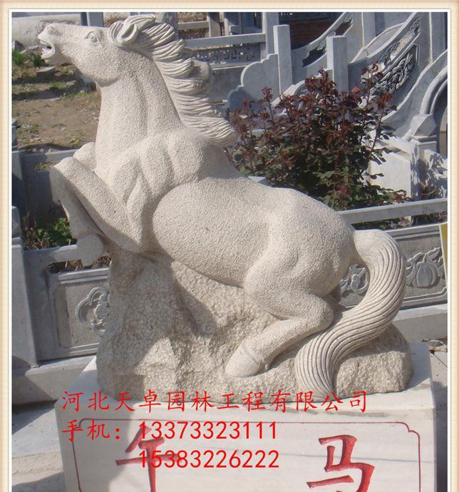 石雕十二生肖动物雕塑 园林景观雕塑摆件 加工定做