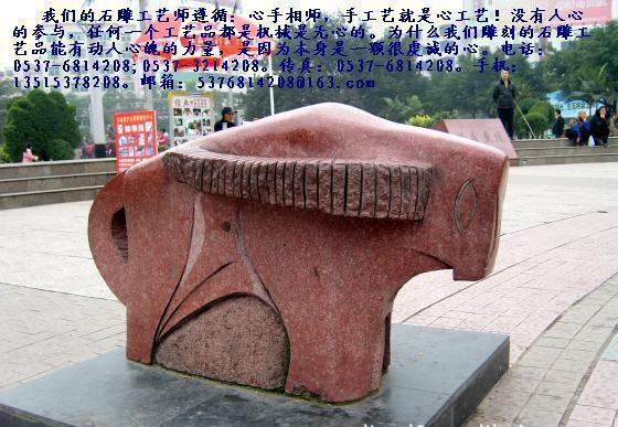 石雕属相,石雕十二生肖柱;12生肖福运石雕等美院雕塑大师作品
