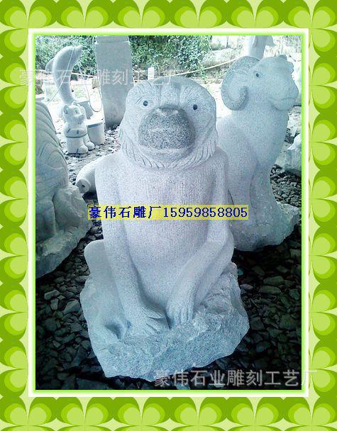 石雕十二生肖 花岗岩石料雕刻 动物雕刻 十二生肖雕塑 工艺品