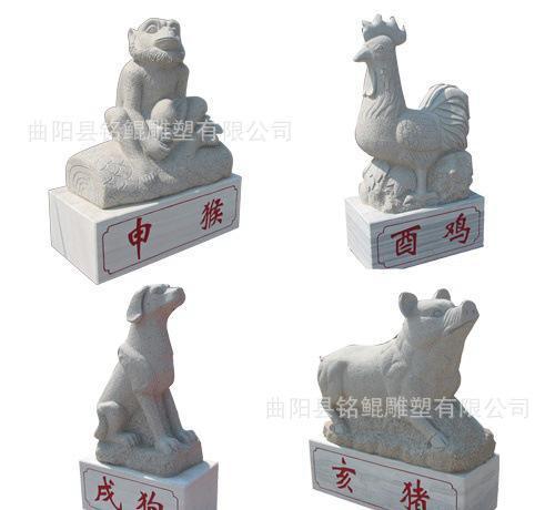 厂家优质动物石雕十二生肖系列石雕猴、狗、鸡、 猪 生肖石雕