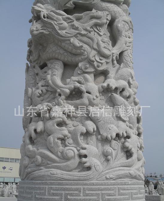 石雕吉祥龙雕刻龙凤柱石雕十二生肖石雕龙柱雕刻九龙壁石雕文化柱