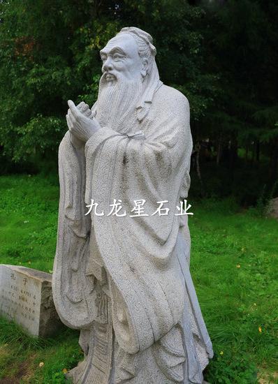 精品名人雕塑 校园伟人雕塑 3米石雕孔子 标准孔子像石雕