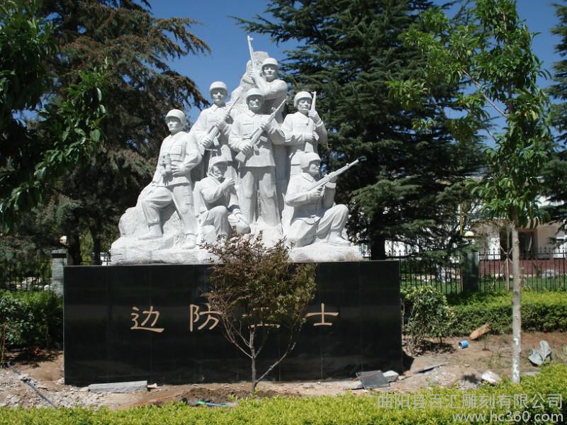 供应石雕人物  名人雕塑 人物雕刻 古代人物雕刻 校园雕塑