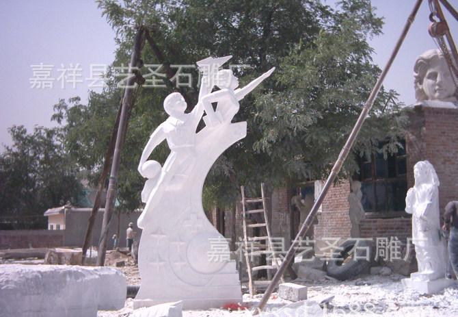 嘉祥石雕公司加工定做伟人石像 名人雕塑 现代古代人物石像