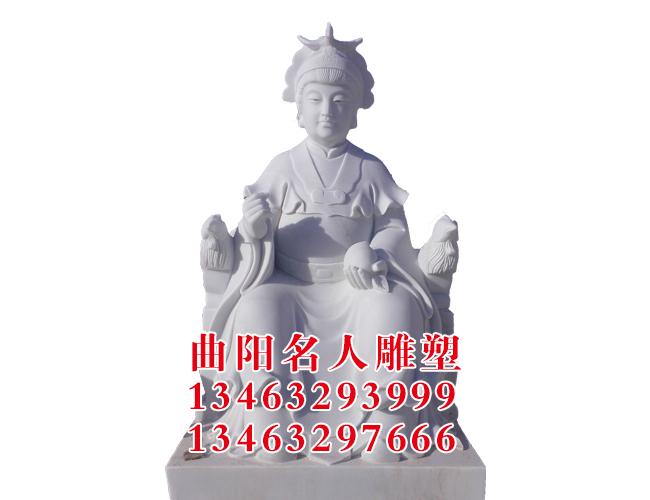 古代人物石雕像名人雕塑
