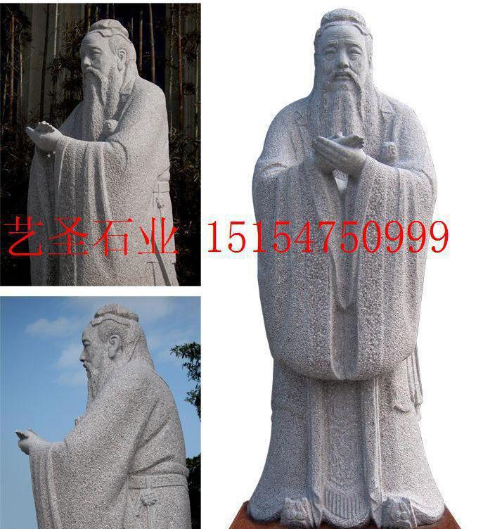嘉祥石业公司定做人物石像 现代人物石雕 古代名人雕塑石雕