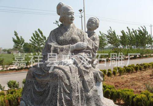 石雕人物石雕 名人雕塑 校园雕塑 欧式西方人雕刻