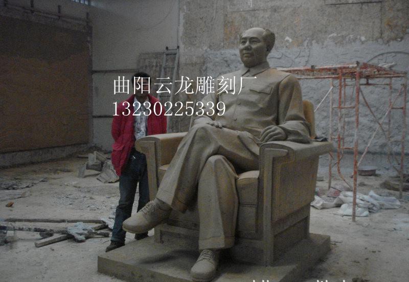 厂家定做毛泽东石雕 名人伟人雕像 校园名人雕塑 毛泽东像