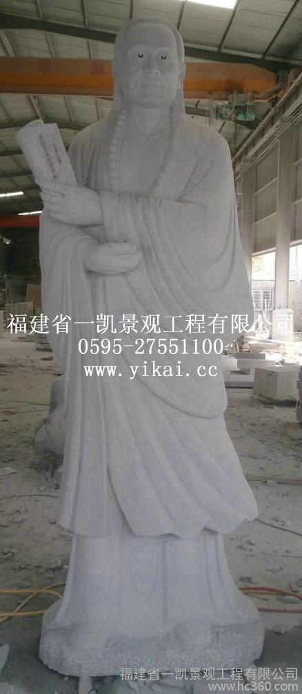 厂家专业生产石雕古代人物 人物雕刻 东方人物雕塑厂家