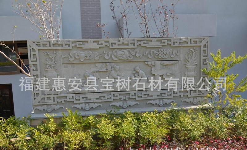 厂家直销工艺品 浮雕石雕刻 小区景观浮雕 古代人物雕刻浮雕