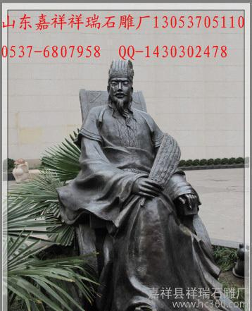 现代人物雕刻黄河母亲 古代人物雕塑