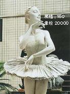 石雕人物,现代城市雕刻,现代人物雕刻