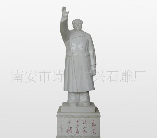 【现代人物雕刻】--花岗岩石雕--毛泽东标准像