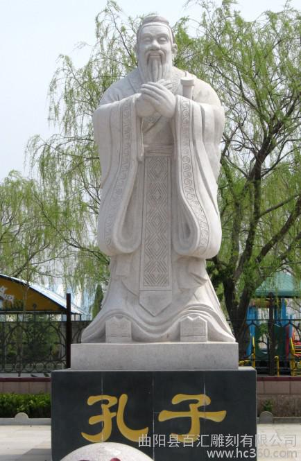 供应石雕人物 人物雕刻 人物雕塑 西