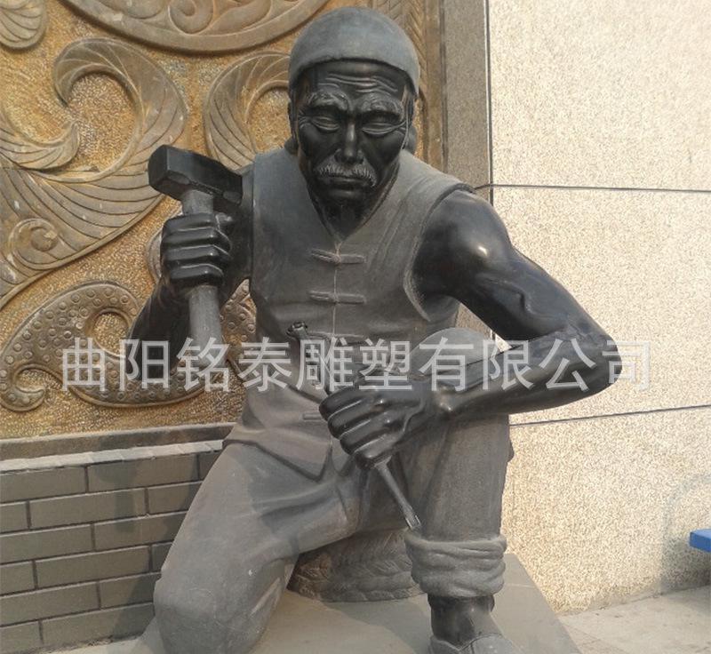 厂家直销人物景观雕塑 伟人雕塑 西方人物雕塑 精美雕刻工艺品