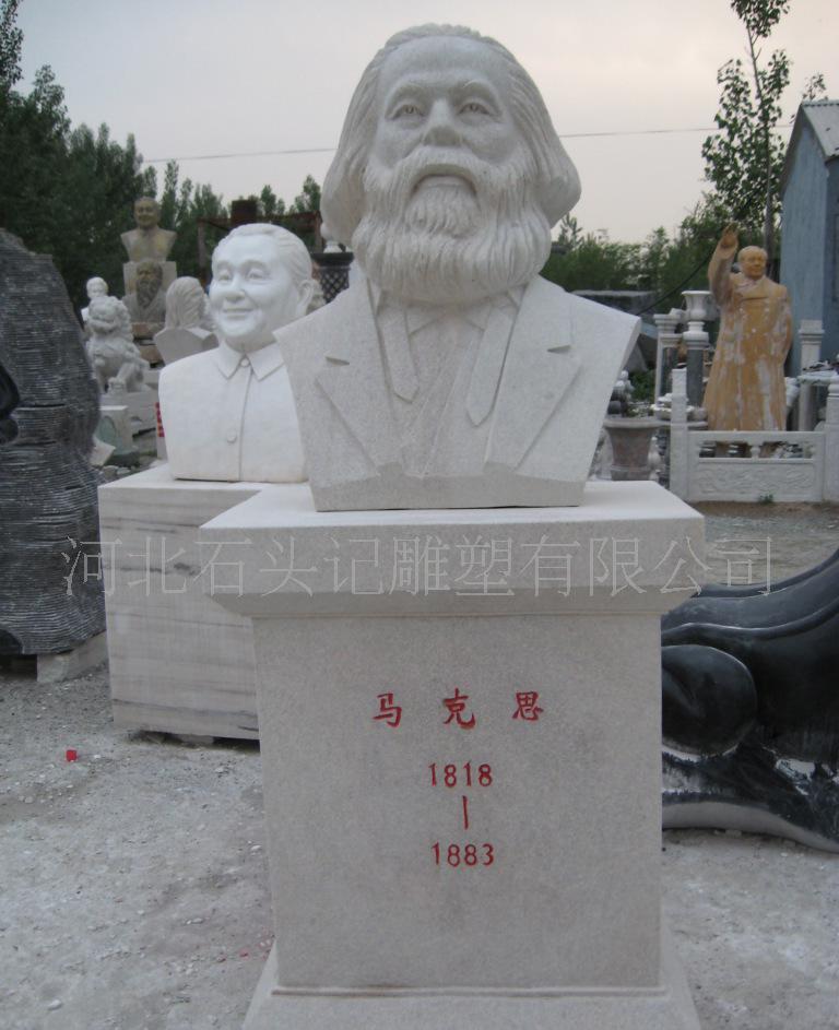 厂家直销雕刻马克思等西方人物雕塑
