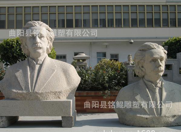 厂家直销雕刻爱因斯坦等西方人物雕塑