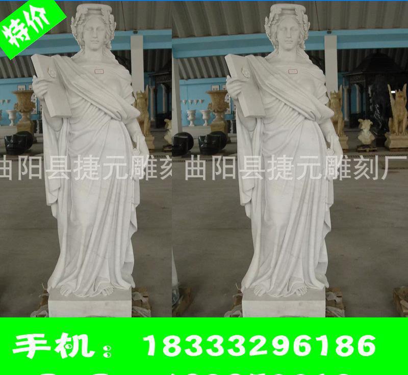 厂家直销石雕西方人物 欧式人物雕塑 西方雕像 四季女神 曲阳