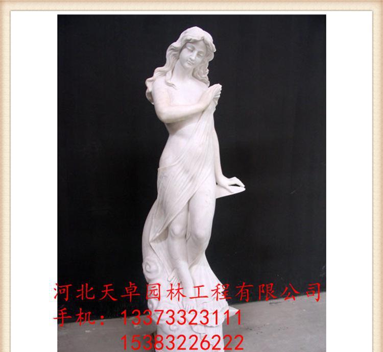 西方人物雕像 古代人物雕塑 户外大型广场雕塑 曲阳石雕