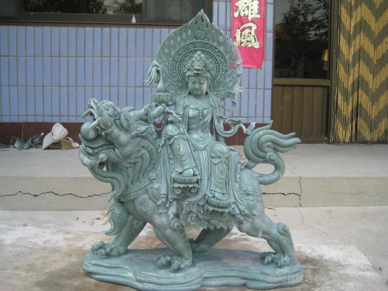 文殊菩萨像 佛像工