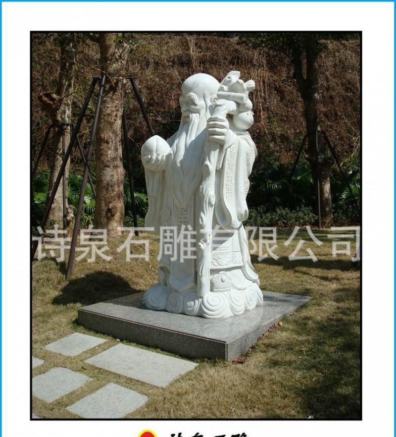 佛像雕刻,弥勒佛石雕,弥勒佛,石雕石头雕刻,人物石雕,石雕