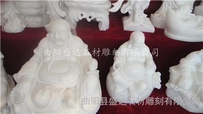 弥勒佛工艺品 石雕弥勒佛 弥勒佛 大理石弥勒佛 汉白玉弥勒佛 观音工艺品 寺庙用品 佛教用品 观世音像 石雕菩萨
