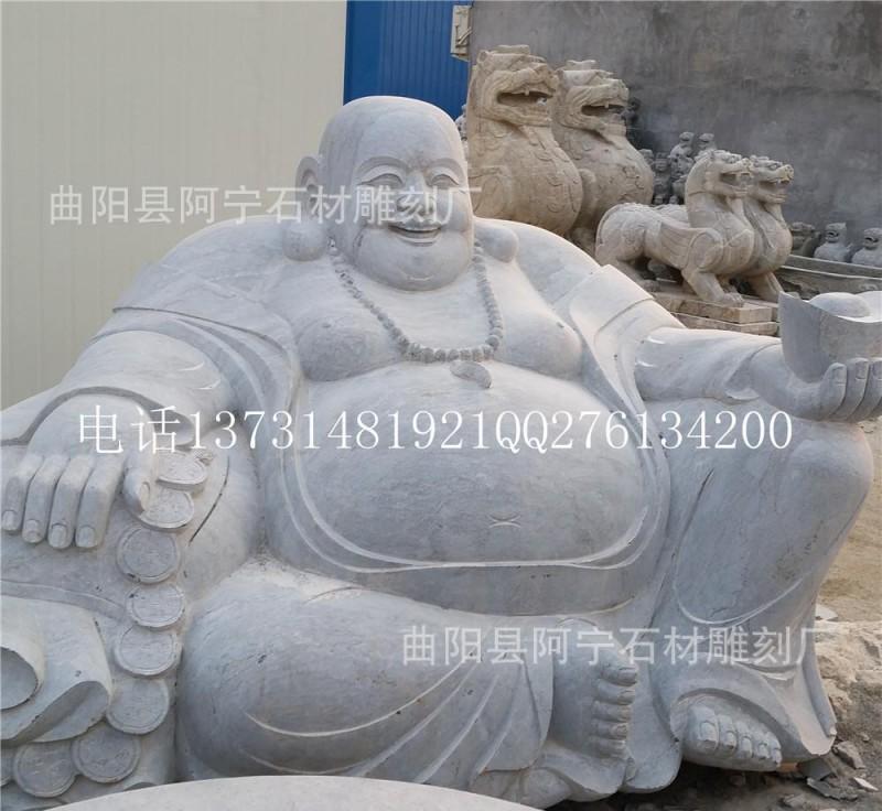 现货石雕弥勒佛雕像 大型观音雕像释迦摩尼雕像石雕佛像