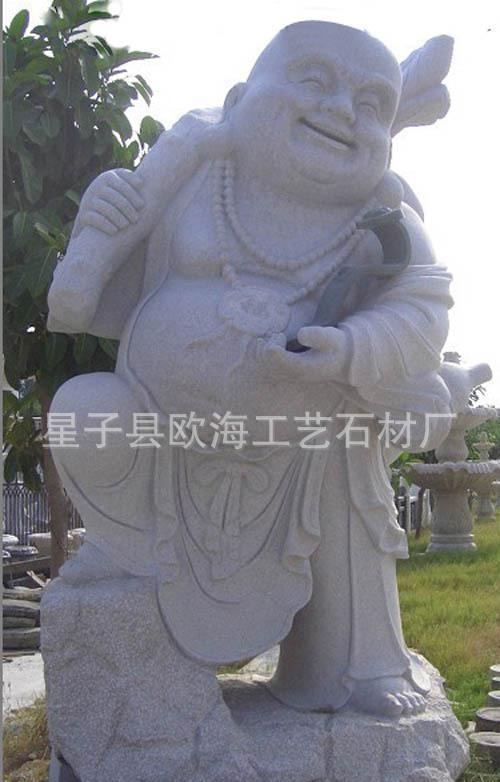 各种造型人物石雕 弥勒佛大尊石雕塑 喜乐笑佛