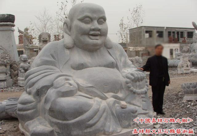 弥勒佛雕刻,石雕弥勒佛,大型石雕弥勒佛雕刻