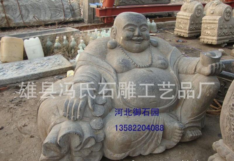 仿古石雕佛像(图)  石佛 石刻佛像  石雕弥勒佛  笑佛
