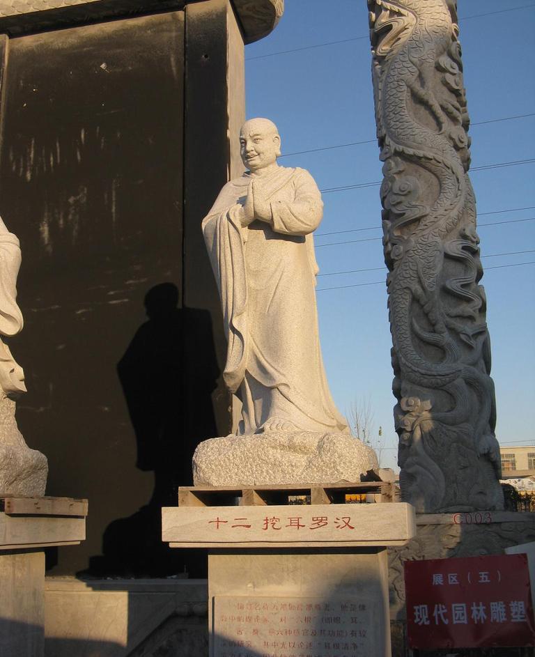 国务院津贴工艺师石雕观音菩萨像 石雕弥勒佛像 罗汉像 宗教神