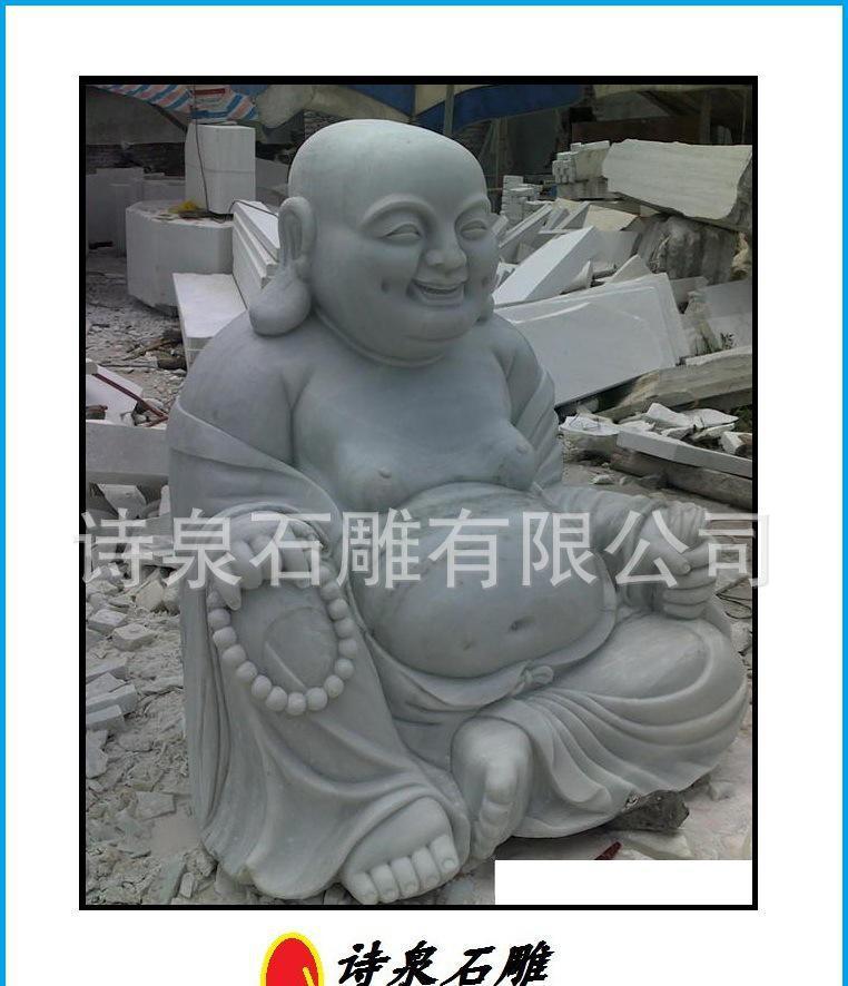弥勒佛石雕,弥勒佛,笑佛石头雕刻,佛像石雕厂,石雕