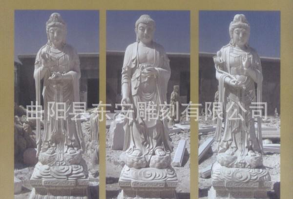 石雕 弥勒佛  佛像雕塑 三面观音