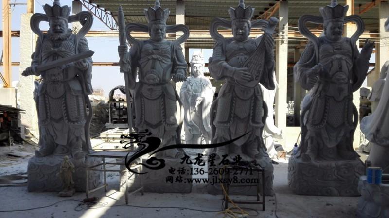 石雕四大天王 石雕佛像 佛像四大天王  东方持国天王、南方增长天王、西方0广目天王和北方多闻天王 守法尊天神