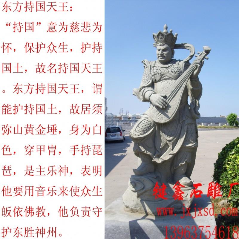 供应石雕 石雕神像