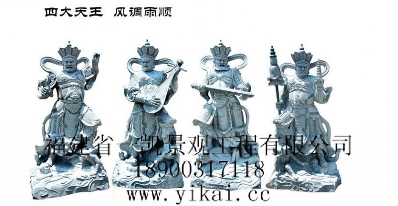 厂家直销四大天王雕刻 石雕四大天王 天王佛像雕刻厂家
