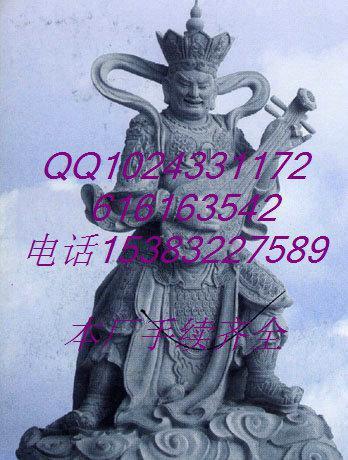专业定制四大天王石雕像 曲阳石雕四大天王 四大天王站像神像雕