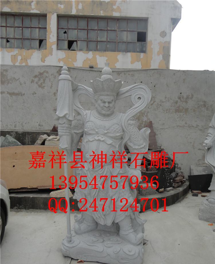 石雕四大天王 四大金刚石雕  石雕神像 佛教神将 多闻天王